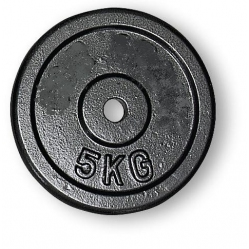 Discus for barbell 5 kg