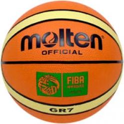 Pallone basket Molten BGR7-OI