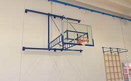 Baskets on horizontal bars